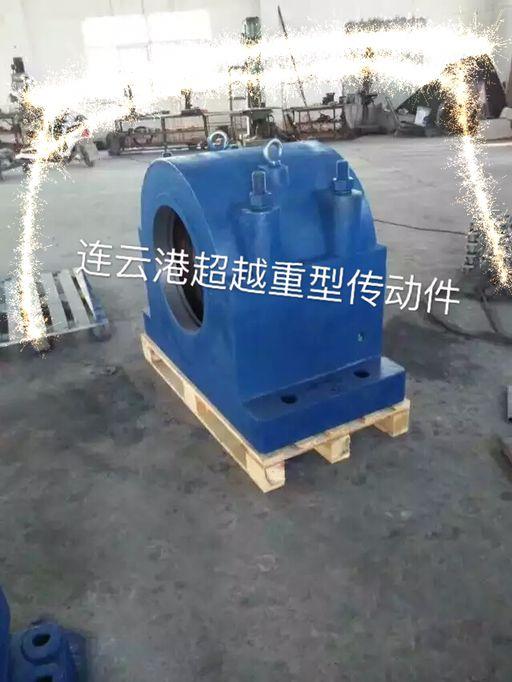 江苏铸钢轴承座